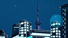 city - Music Video